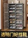 簡易鞋櫃家用防塵收納神器鞋架子多層組裝經濟型門口塑料超大容量 【快速出貨】 YYJ