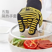 魔幻廚房五指耐高溫手套 微波爐防燙手套烤箱隔熱手套防燙加厚 [快速出貨]