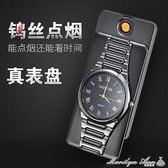 usb手錶充電鎢絲打火機男士生日禮物定制點煙器 瑪麗蓮安