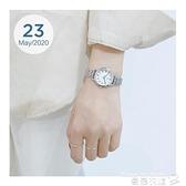 手錶 森系小清新手錶少女簡約氣質 ins學院風文藝小錶盤細帶小巧手鍊錶【618 購物】