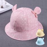 兔耳蝴蝶結漁夫遮陽帽盆帽 童帽 遮陽帽 防曬帽