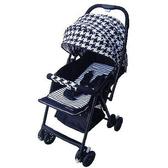 [家事達] Mother's love-C829 加寬版輕量雙向秒縮車 嬰兒推車-黑色 特價 抗UV