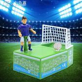 存錢筒電動射門足球存錢罐創意兒童生日禮物塑料儲蓄罐硬幣儲錢罐「Chic七色堇」