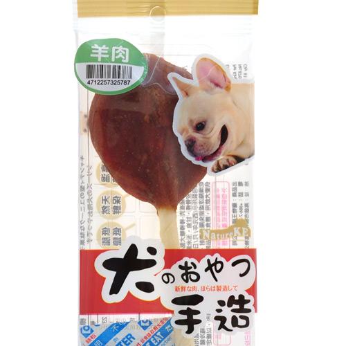 【寵物王國】NatureKE紐崔克棒棒糖犬點心 x5支超值組合(有牛肉.雞肉.羊肉.鱈魚.鴨肉等口味可選)