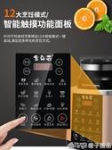 220V破壁豆漿機家用加熱多功能全自動新款小型寶寶輔食榨汁免過濾料理 (橙子精品)
