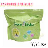 正品經銷-日本 WOOLY 七草 - 顆粒牧草 營養成分近似二切牧草 (非代購)