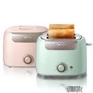 烤麵包機 烤面包機家用片多功能早餐機小型多士爐壓加熱全自動 【全館免運】