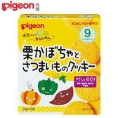 貝親-南瓜甘藷餅乾(25g*2袋)/Pigeon
