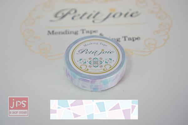 【NICHIBAN】 日絆 Petit Joie Masking Tape 和紙膠帶 紫藍交錯磚紋 (PJMT-15S007)