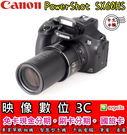 《映像數位》CANON SX60HS 大砲類單眼。65倍光學。大砲機。NFC、WiFi、GPS 【可拍到月球表面坑洞】*