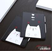 2019新款ipad保護套9.7英寸平板電腦套殼air2防摔軟硅膠殼全包套殼帶筆槽創意 PA3233『pink領袖衣社』