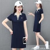 Polo裙夏季純棉新款polo領運動洋裝女中長款短袖休閒t恤裙小個子 快速出貨