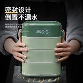 304不銹鋼保溫飯盒可微波爐加熱上班族便當盒桶1人便攜帶多層分隔 幸福第一站