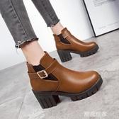 馬丁靴女英倫風ins潮靴子女切爾西短靴春秋單靴韓版百搭冬季女鞋『潮流世家』