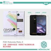 NILLKIN Motorola Moto Z 超清防指紋保護貼 含背貼 鏡頭貼 套裝組