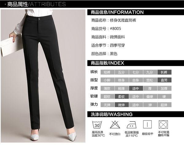 黑色西裝褲長褲【特洛衣城】BT58634