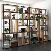 書架 鐵藝落地屏風隔斷客廳架子實木書架現代簡約展示架隔板置物架【八折搶購】