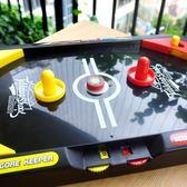 交換禮物 親子互動桌游兒童雙人對戰玩具迷你桌面冰球英式足球2合1