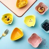 4個裝 卡通陶瓷小碟子蘸料碟家用碟醬料調味碟【櫻田川島】