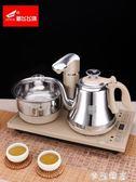 XFFH/新飛飛鴻 C202B全自動上水壺電熱水壺燒水壺家用抽水式茶具 igo全館免運