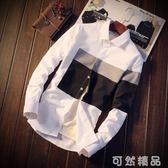 夏季新款休閒襯衫男長袖韓版修身潮流帥氣拼色襯衣青年百搭村衫男  聖誕節快樂購