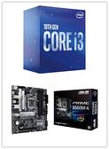 【自組DIY兩件組I3】Intel i3-10100+華碩 PRIME B560M-A