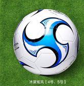 足球運動足球成人訓練