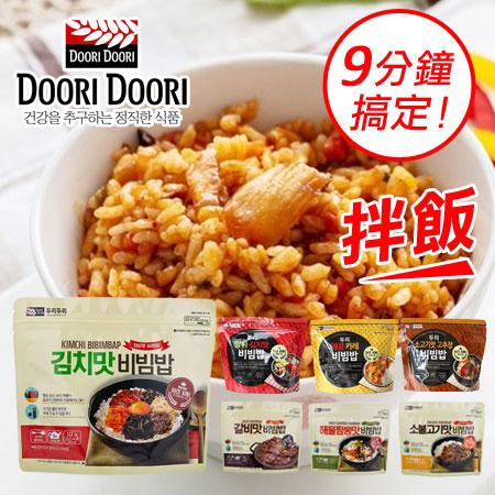 韓國 DOORI DOORI 石鍋拌飯 拌飯 韓式泡菜 牛肉 咖哩 即食拌飯 泡飯 韓式 即食