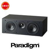 加拿大 Paradigm Monitor 2000F 3音路2單體 中置喇叭 Monitor SE 系列 93dB 一支 公司貨