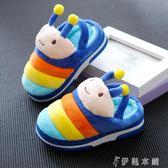兒童寶寶棉拖鞋1-3歲幼兒小童居家鞋室內防滑可愛包跟棉鞋 伊鞋本鋪