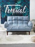 懶人沙發小戶型沙發床單雙人沙發簡易折疊沙發床榻榻米臥室小沙發YYJ 夢想生活家