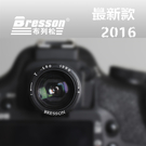 又敗家Bresson正常視力倍率1.15-1.65倍取景放大器觀景窗放大鏡Y款適Sony索尼a9 a7 a99 II III a58 a7r a7s