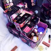 化妝箱多層大容量專業化妝品收納箱 大號多功能便攜手提硬化妝包  嬌糖小屋