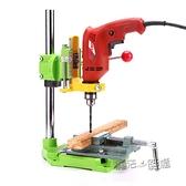 電鑽支架電磨支架 旋轉夾頭木工架 電鑽變銑床台鑽 精密重型 ATF 夏季新品