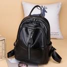 後背包 雙肩包 女新款正韓時尚百搭書包 休閒包軟皮旅行女士背包 大容量包包 降價兩天