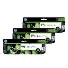 【三彩一組】HP NO.971XL 971XL 原廠墨水匣 盒裝 適用X451dw X476dw X551dw X576dw