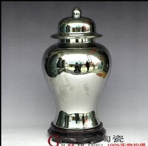 陶瓷器鍍銀工藝品擺設花瓶