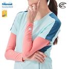 ADISI NICE COOL 吸濕涼爽透氣抗UV袖套(合身版) AS21021【珍珠粉】/ 城市綠洲(UPF50+、涼感、防曬)