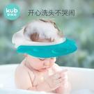 可優比寶寶洗頭帽小孩洗澡帽可調節嬰兒洗發帽兒童浴帽防水護耳