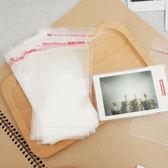 PGS7 富士 拍立得 相片保護套 - 可黏款 50入 保護 拍立得底片 空白底片 Pringo SP-1 底片【SHZ61085】