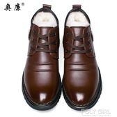 皮鞋 棉鞋男冬季保暖加絨男士羊毛冬鞋休閒高幫鞋子冬天加厚棉皮鞋男鞋 polygirl