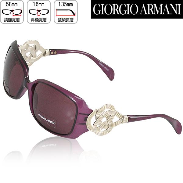 GIORGIO ARMANI 時尚太陽眼鏡
