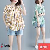 【A2556】棉麻休閒印花娃娃衫上衣
