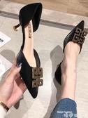 高跟鞋女細跟2020年夏季新款百搭春秋時尚尖頭夏天網紅尖頭夏單鞋 唯伊時尚