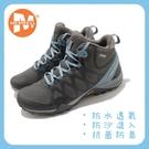 丹大戶外【MERRELL】美國 女鞋 登山健走鞋 灰藍色 ML84684 布鞋│登山鞋│越野鞋│防水│中筒鞋