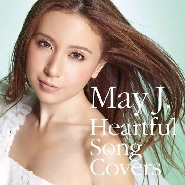 May J. 傾聽我心翻唱選輯 CD附DVD(購潮8)