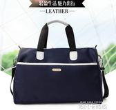 旅游包手提旅行包大容量防水可折疊行李包男旅行袋出差待產包女士 依凡卡時尚