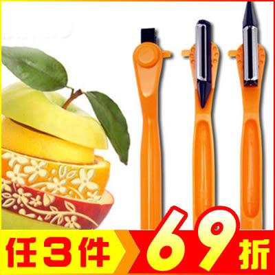 全能日本鋼超廚刀-三合一雕花刀(FLOWER)【AE02618】聖誕節交換禮物 99愛買生活百貨
