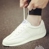 百搭小白鞋男鞋子韓版潮流運動休閒潮鞋帆布男士夏季板鞋  『夢娜麗莎』