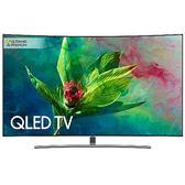 SAMSUNG三星65吋QLED聯網黃金曲面4K電視QA65Q8CN/QA65Q8CNAWXZW